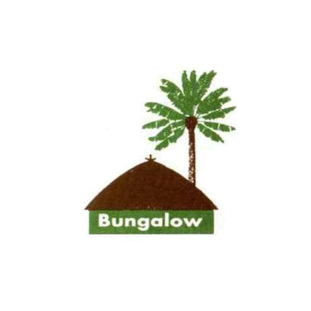 Il Bungalow
