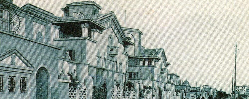 I.C.P house complex at Corso Duca di Genova